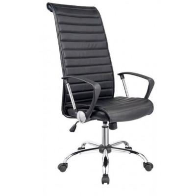Kancelárska stolička - kreslo MICHIGAN