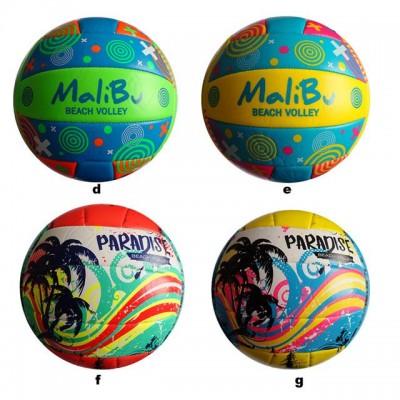 Volejbalová lopta na plážový volejbal